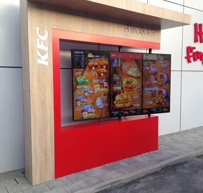Установка системы мультимедиа в KFC Хорватия