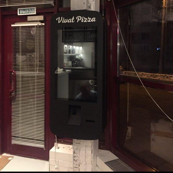 Установка киоска самообслуживания Vivat Pizza